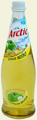 арктик 2.png